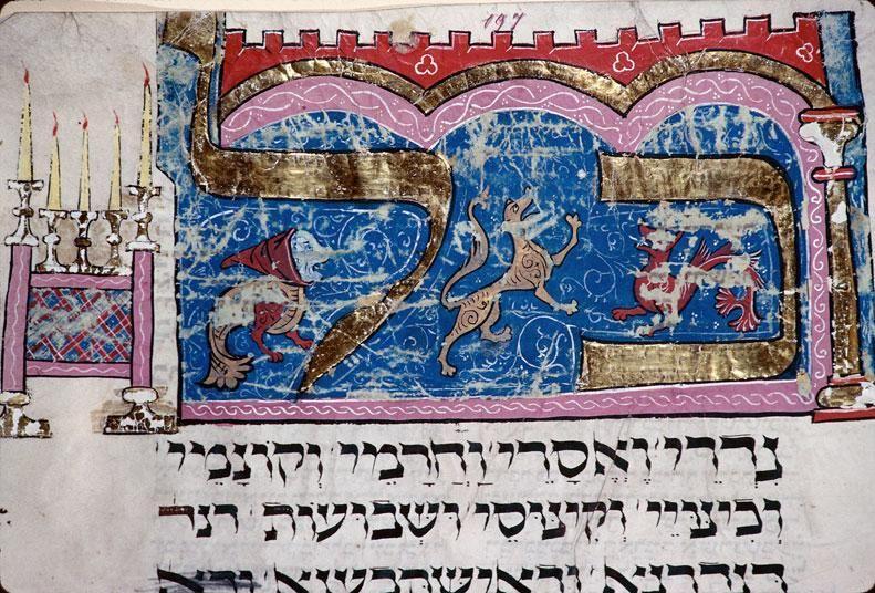 ARRAS, Bibliothèque municipale, 0004 (0560) Biblia hebraica