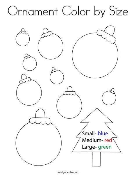 Ornament Color by Size Coloring Page - Twisty Noodle ...