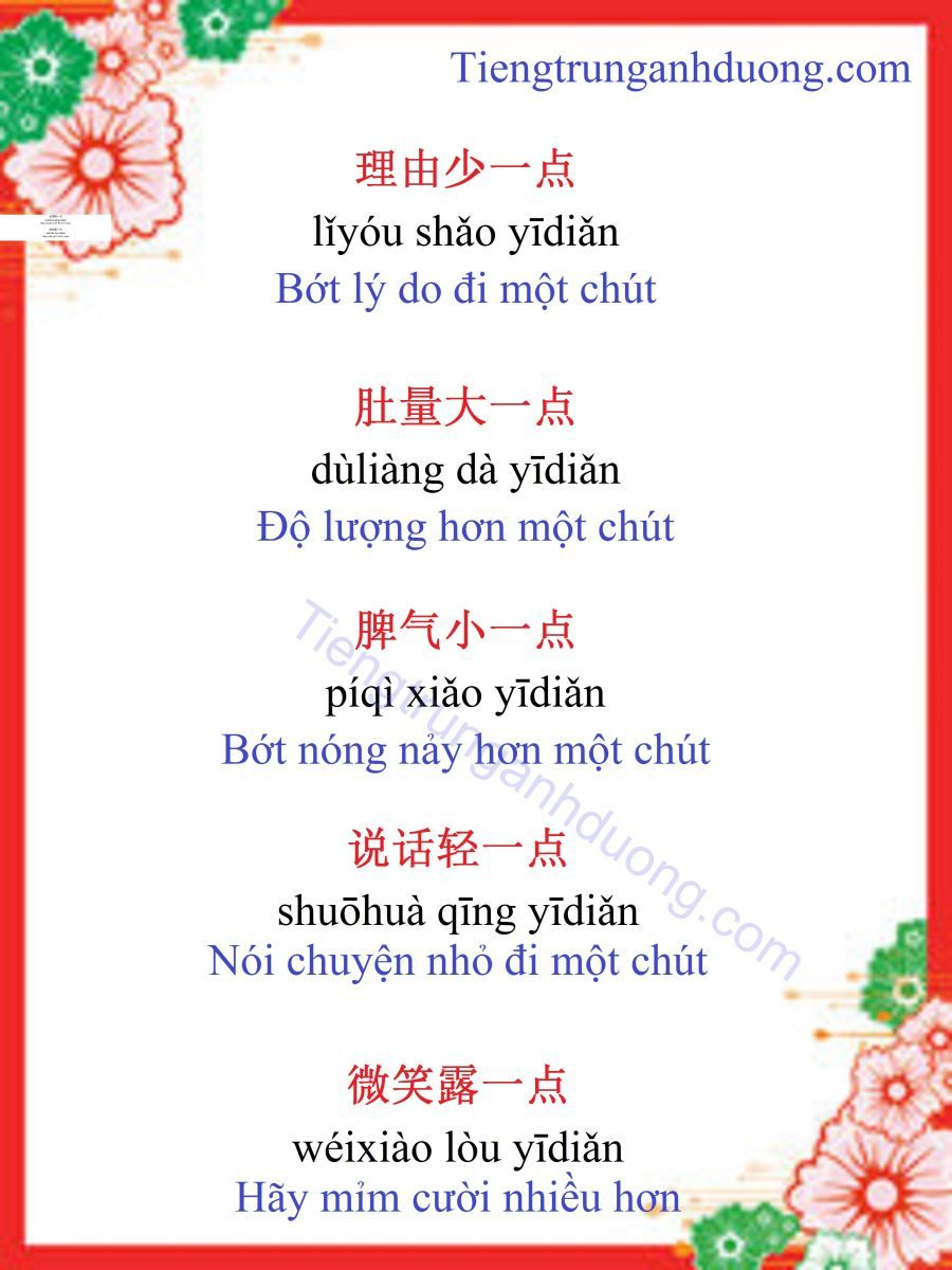Câu Nói Hay Viết Bằng Tiếng Hàn