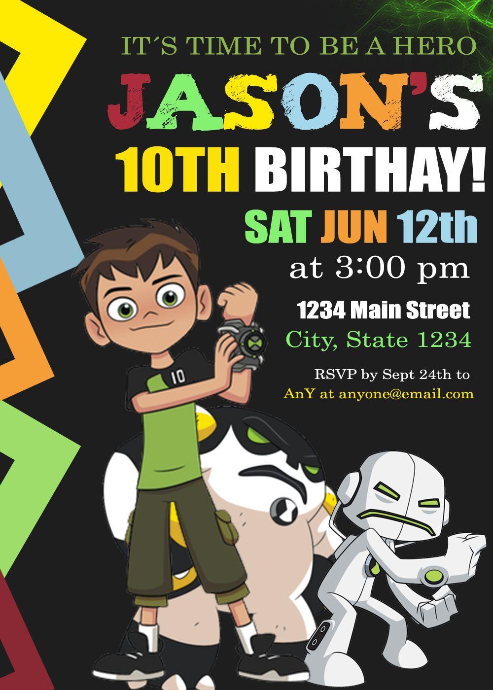 ben 10 birthday party invitation