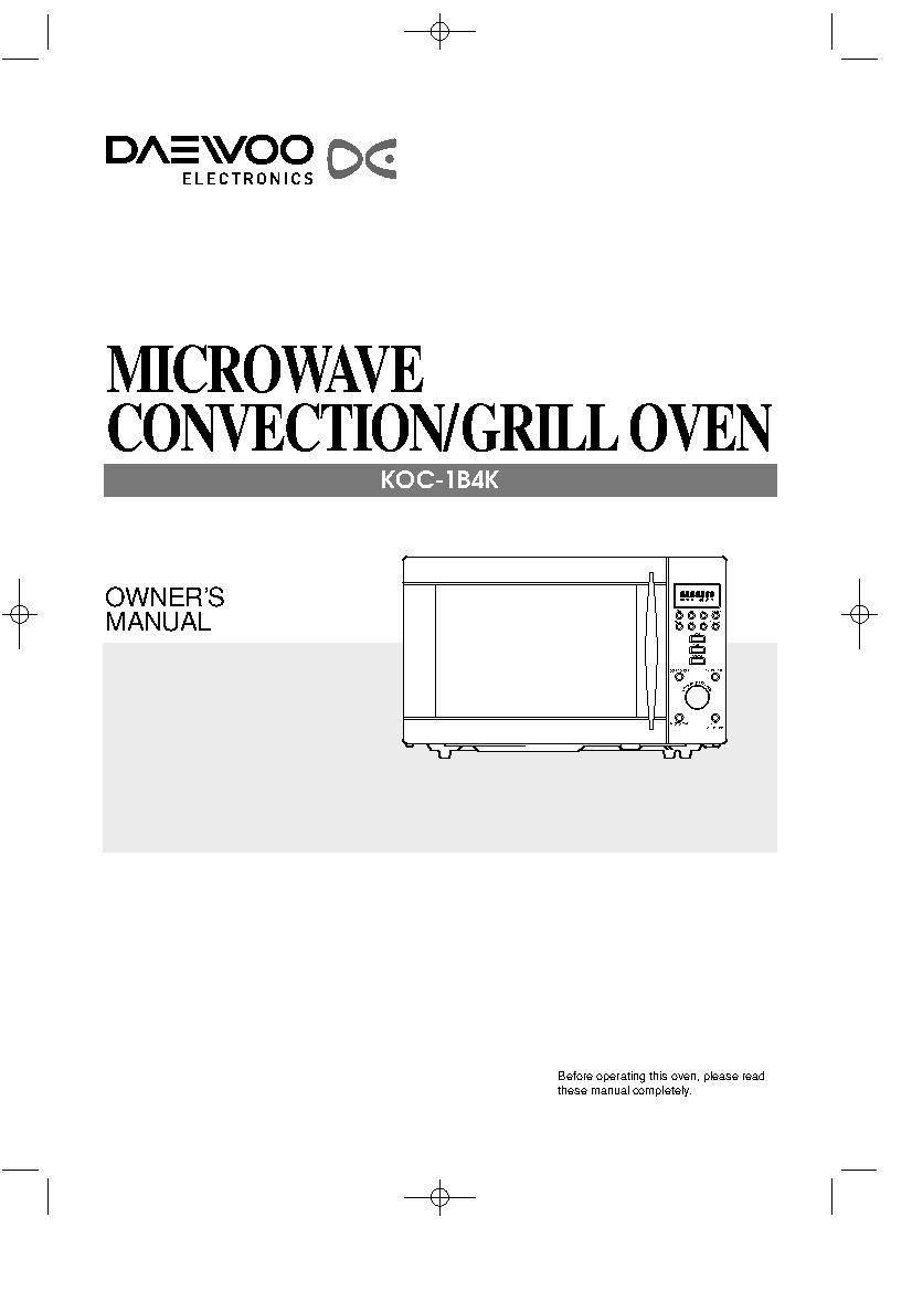 инструкция по эксплуатации микроволновой печи daewoo