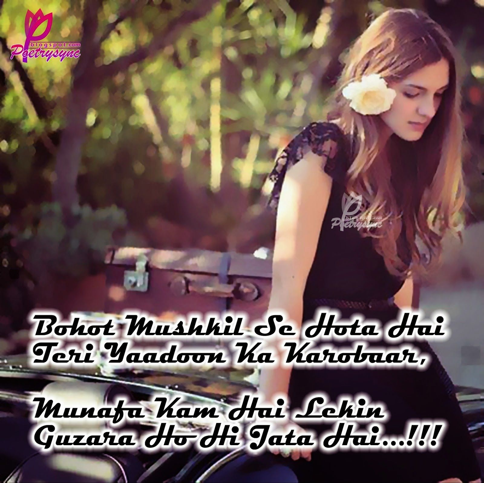 Love Relation Quotes In Hindi: Complicated Relationship Status In Hindi For Facebook