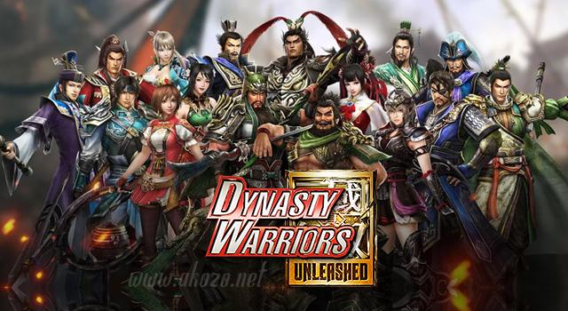 Dynasty Warriors Unleashed v1.0.11.3 Mod Apk Terbaru
