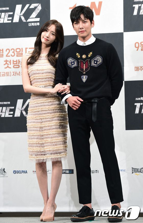 160920 SNSD Yoona, Ji Chang Wook - 'The K2' Press Conference