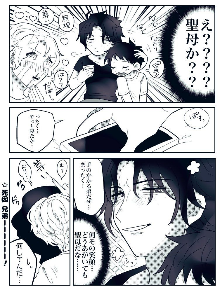り ri 1357 さんの漫画 10作目 ツイコミ 仮 ワンピースルフィ ルフィ かわいい 漫画