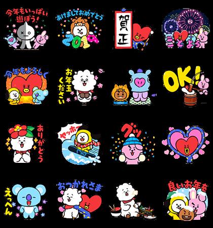 Bt21 New Year 8217 S Omikuji Stickers Line Sticker Download