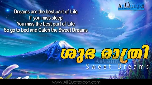 Good night wallpapers malayalam quotes wishes greetings life good night wallpapers malayalam quotes wishes greetings life altavistaventures