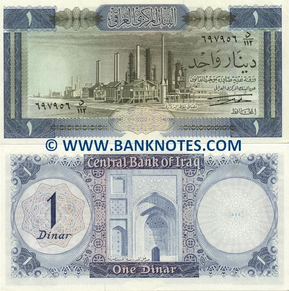 Iraq 1 Dinar 1971 Obverse Bayji Oil Refinery Reverse Entrance To The Madrasa Al Mustansiriya University In Baghdad Wat Iraq Banknotes Money Bank Notes