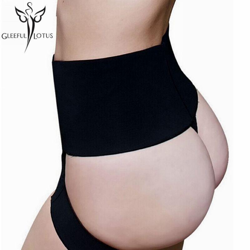 Womens Butt Lift Booster Lifter Panty Tummy Control Briefs Body Shaper Underwear