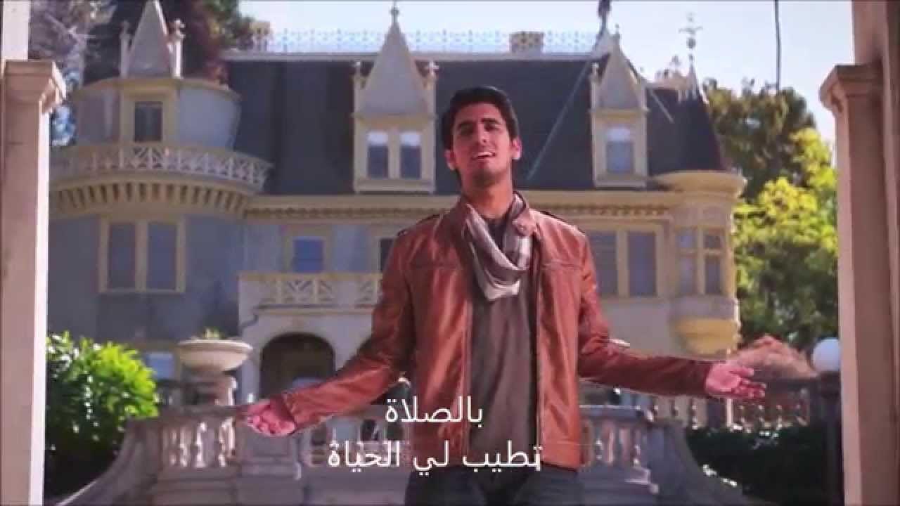 Humoodalkhudher Keep Me True With Lyrics حمود الخضر يحلو الوصال Music The Originals