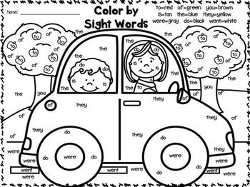coloring pages for first grade - color by site word worksheets for first grade color best