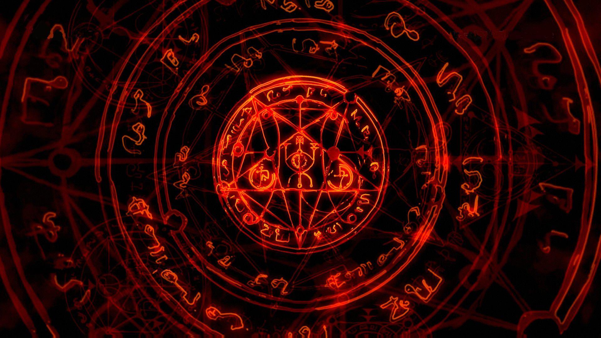 Doom 3 Pentagram Tattoo