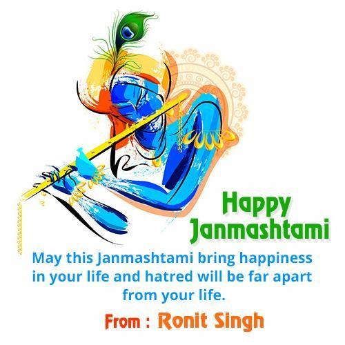 write name on krishna janmashtami greeting cards in 2020