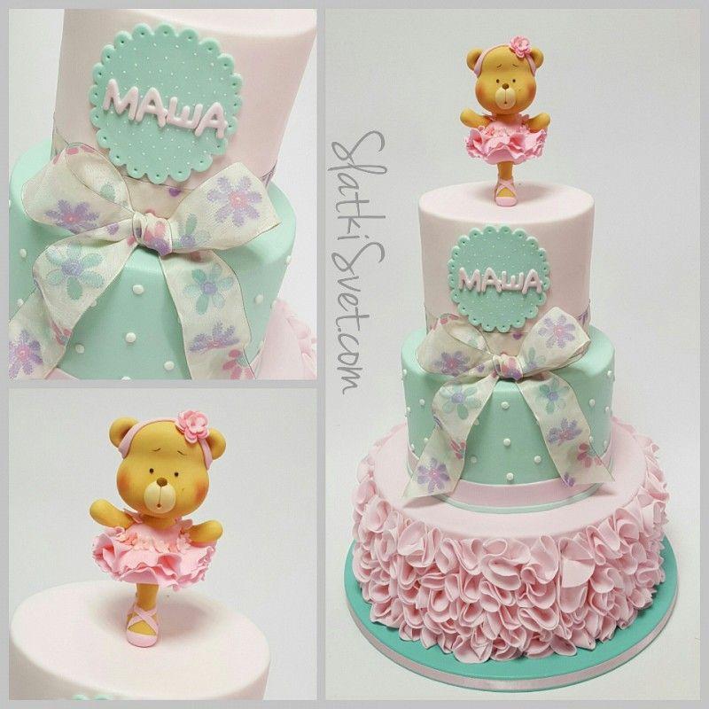 Birthday Cakes For Girls Za ~ Najlepse torte za prvi rodjendan od najkvalitetnijih materijala first birthday party