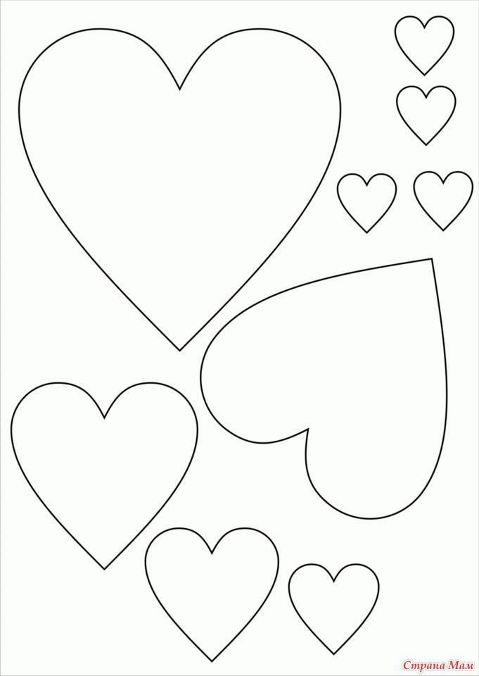 Про котиков, как вырезать открытку сердечко из бумаги