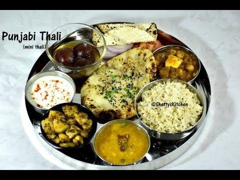 Punjabi thali recipe north indian thali lunch menu ideas punjabi thali recipe north indian thali lunch menu ideas youtube forumfinder Choice Image
