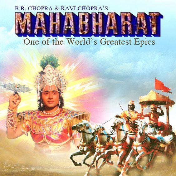 Mahabharat (1988) – Hindi  – 2.0 – Esub – 18Gb