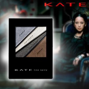 love kanebo's KATE range can't wait to get my hands on more... reviews coming on blog soon :)