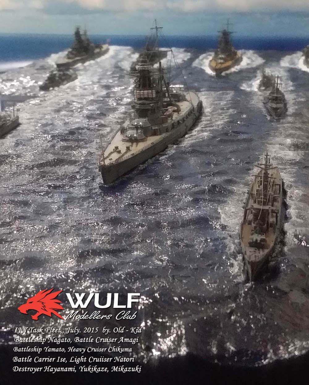 Imperial Japan Navy Task Fleet   by Won-hui, Lee