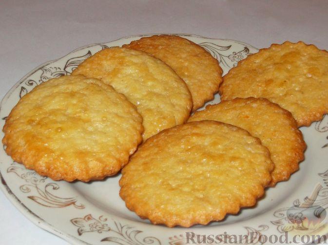 Печенье сметана маргарин мука