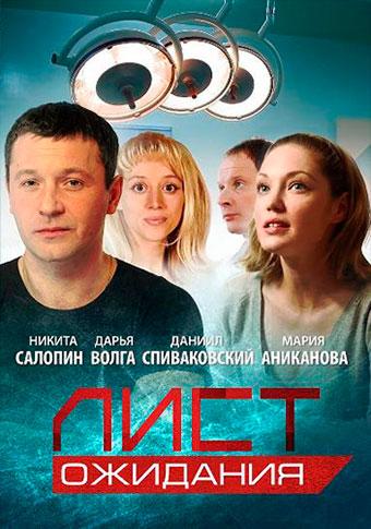 Украинские сериалы - Смотреть онлайн многосерийные фильмы ...