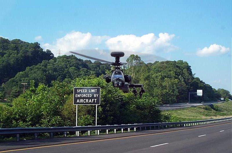how the police detect your speed Aircraft أجهزة كشف السرعة