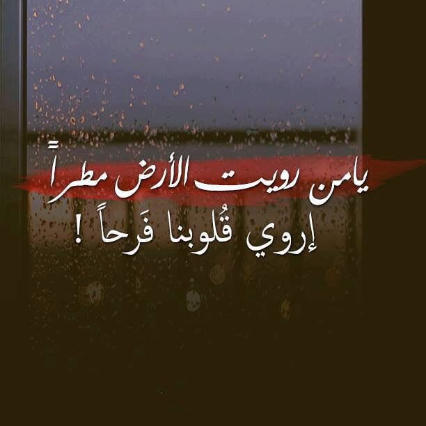 يا كريم يا الله Arabic Words Arabic Quotes Take What You Need