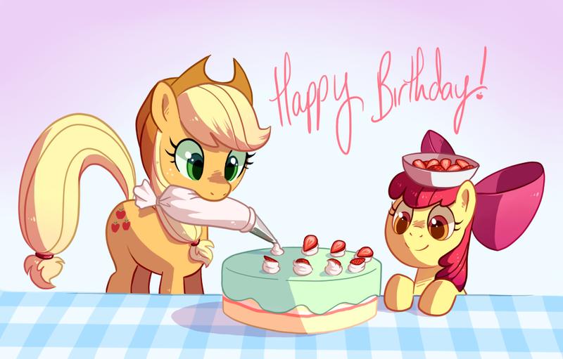 Днем, литл пони открытки с днем рождения