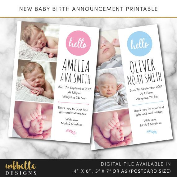 New Baby Birth Announcement Card Editable Template Instant Etsy Baby Birth Announcement Cards Birth Announcement Boy New Baby Products