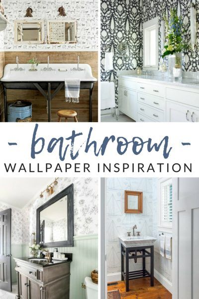 Temporary Wallpaper Shopping Guide Bathroom wallpaper
