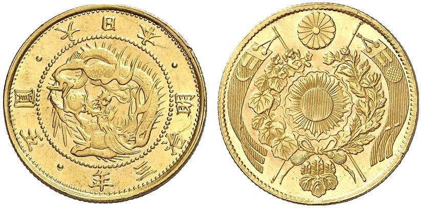 5圓金貨 Japan Empire 5yen Gold Coin Monety