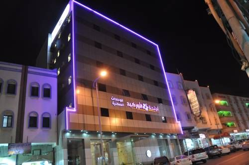 Orchid Suites 3 Abha Orchid Suites 3 Is Located In Abha 700 Metres From Al Andalus Park Agrab Market Is 1 1 Km From The Property Free Al Andalus Abha Hotel