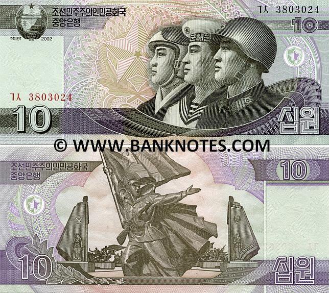 63 Ideas De Monedas Monedas Billetes Billetes Del Mundo