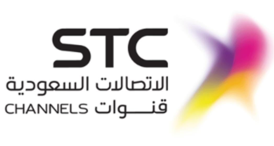 شركة قنوات الاتصالات السعودية تعلن عن توفر 3 وظائف للجنسين صحيفة وظائف الإلكترونية Tech Company Logos Company Logo Logos