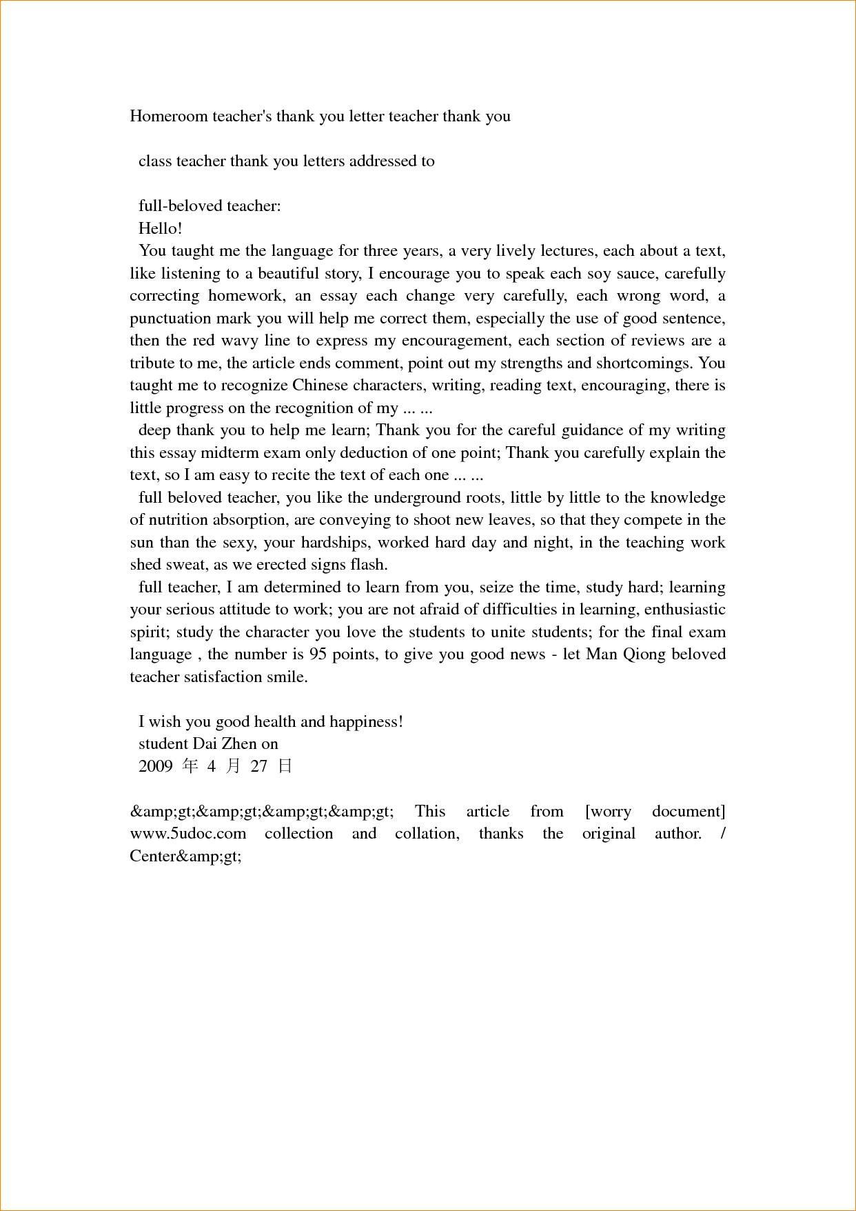 teacher appreciation letter teacher appreciation sample teacher