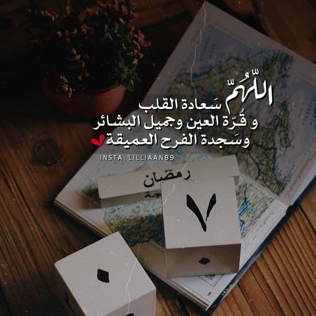 Pin By Samt On رمضان Ramadan Kareem Ramadan Cards Against Humanity