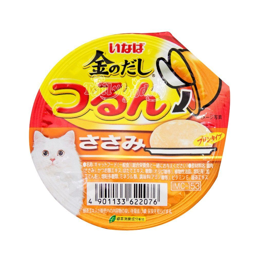 Inaba wet cat food pudding Soft texture Flavor Chicken
