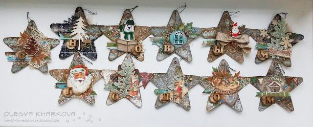 holiday-garland-diydecor-homedecor-handmade-garland-vintage-Olesya-Kharkova