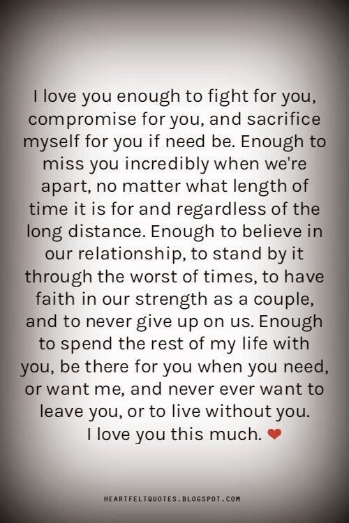 Pin By Jojo Valdez Dalton On Marriage Relationship Quotes Heartfelt Quotes Love Message For Him Romantic Love Quotes