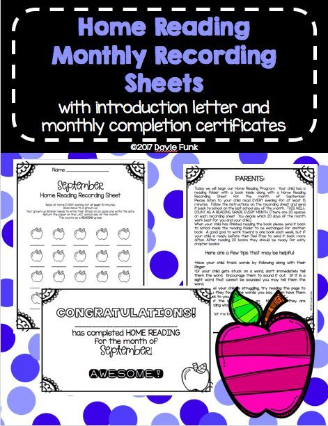 Home Reading Monthly Recording Sheets PLUS Introduction Letter to - introduction letter
