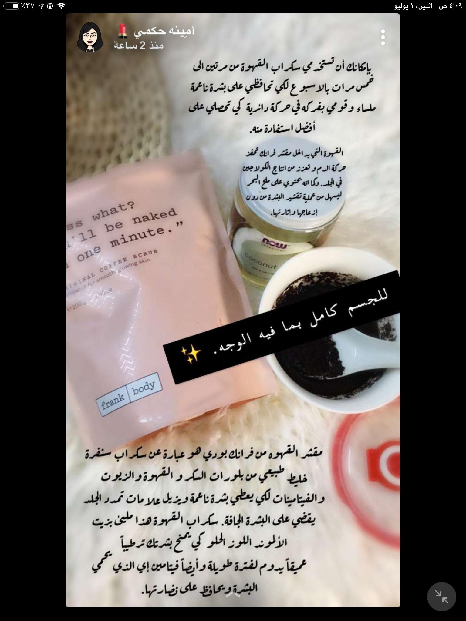 Homedecor Bts Jimin خلطات تجارب تجهيزات عروس عناية جمال بنات Beauty Hacks Cards Against Humanity Body