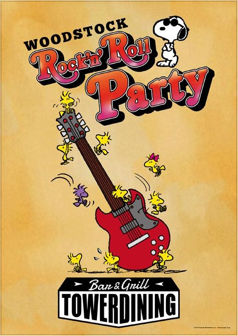 Woodstock Rock'n'Roll Party @ Tower Dining
