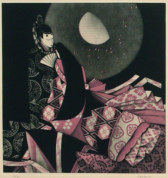 Kaoru Saito illustrations from The Tale of Genji by Lady Murasaki-shikibu, Heian period