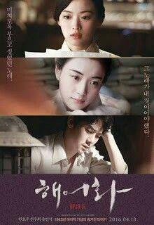Pin oleh Sidul Amin di movie | Drama korea, Drama, dan Film