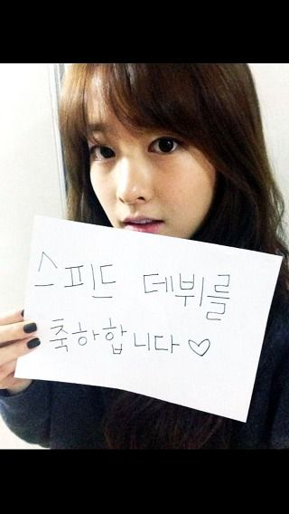 Park Bo Young and Ji Chang Wook show their support for SPEED's debut