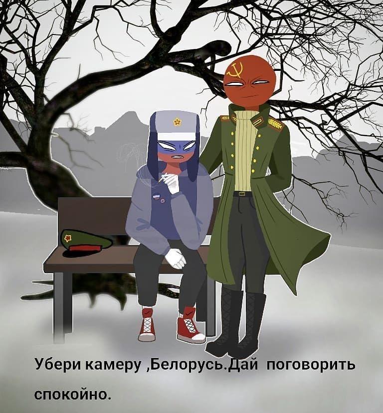 russia x canada countryhumans - Buscar con Google ...
