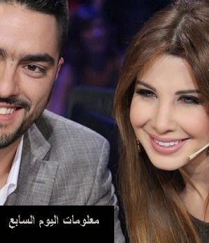 حسن الشافعي ونانسي عجرم في أول صورة سيلفي Blog Posts Blog