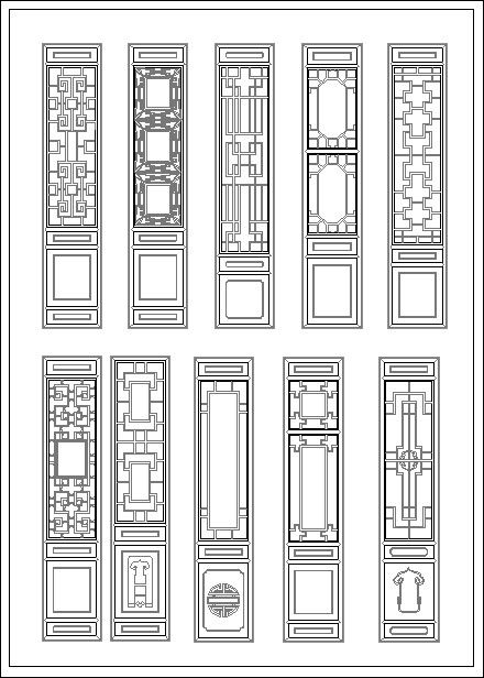 Chinese window lattice drawing cad design free cad for Door design autocad