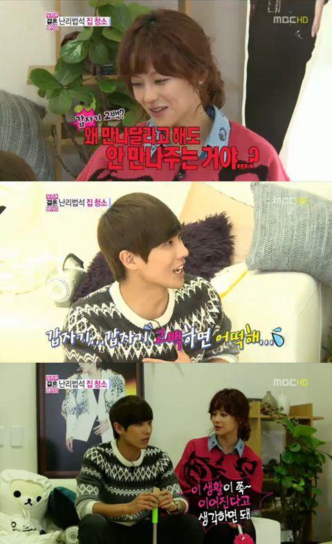 Lee joon and oh yeon seo dating advice
