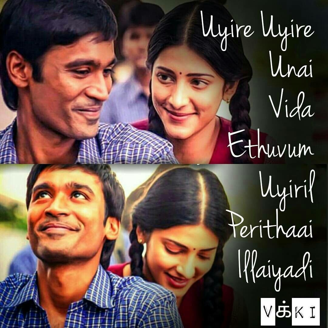 Dhanush D Love Quotes Song Quotes Tamil Love Quotes